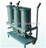 YL-50汽轮机油过滤加油机 三级高分子滤芯过滤机