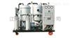 自动型透平油滤油机