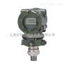 WR2088WR2088-高精度压力变送器厂家