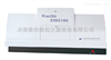 winner2006黑河/绥化winner2006全自动湿法激光粒度分析仪