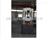 钢材专用液压式万能材料试验机