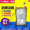 药用级淀粉 可溶性淀粉 药用辅料 医用淀粉 药用颗粒填充剂 赋形剂