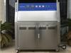 UVB313紫外加速老化试验箱