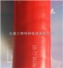 YHGZP2屏蔽硅胶电缆