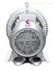 阜風漩渦氣泵、旋渦式氣泵