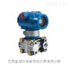 DH-3851HP高静压差压变送器