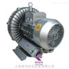 2GB630-H06高压旋涡鼓风机1.6kw/380v漩涡风机