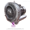 2GB910-H37高压旋涡鼓风机18.5kw/380v漩涡风机