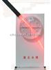 DL08-4502紅激光光學水槽