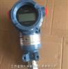 罗斯蒙特3051/TG/GP/CG压力变送器