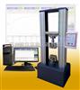 WY-5000A5吨编织带拉力试验机