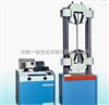 GWA-600/1000预应力钢绞线拉力试验机