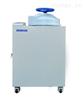 BKQ-B50II全自动博科高压蒸汽灭菌锅BKQ-B50II 医疗、食品、制药消毒灭菌必备