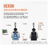 HERON背包式实时激光扫描系统