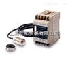 -日本OMRON区域传感器安装方式不同材质