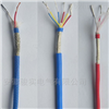 ZR-IA-DJYVP1*2*1.5计算机电缆