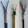 ZR-KX-GS-VPV-105補償電纜