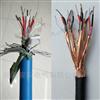 KX-GS-VPVP2*2*1.0熱電偶補償電纜