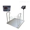 医院自动称重透析轮椅电子秤