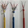 KX-HS-FPF8*2*1.5补偿电缆