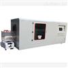 NLD-AII2020新款绝缘子耐电蚀损装置