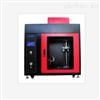 ZY-AZY-A系列针焰燃烧试验机