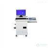 安科 肺功能测试仪 FGC-A+(台式)
